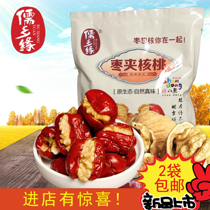 儒乡缘红枣夹核桃仁168g 独立包装孕妇零食大枣子山东特产
