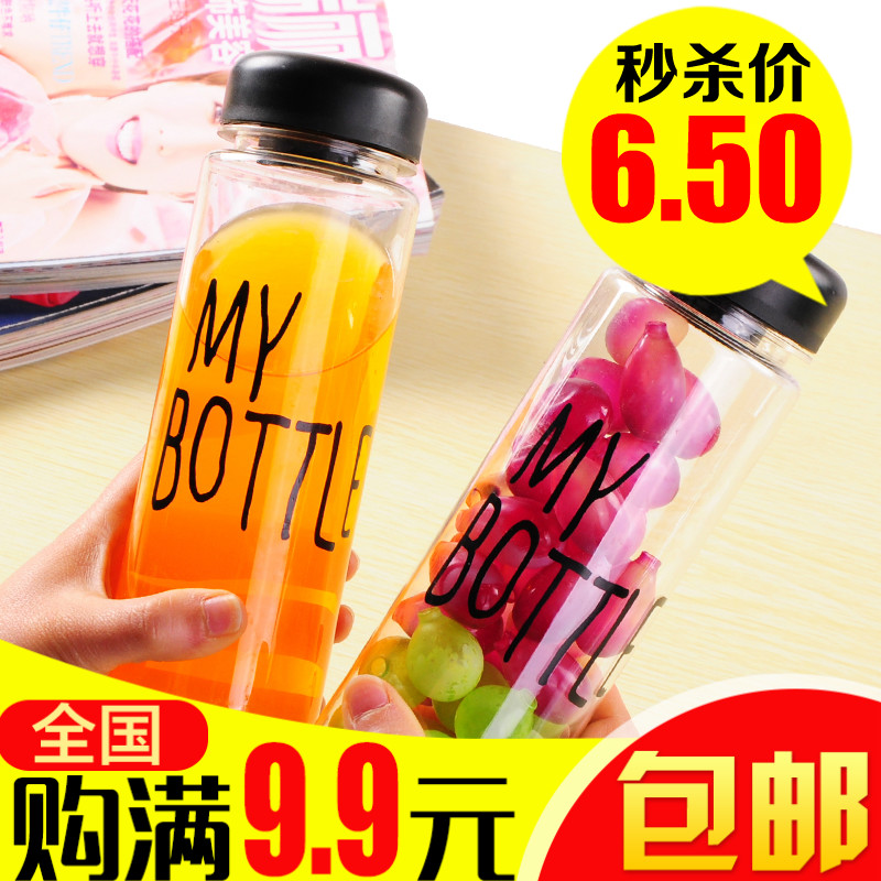 Некоторые керамические Кубок Кореи Японии творческого стекла tumblers, чтобы превратить мою бутылку портативный Кубок чашки лимонного письмо