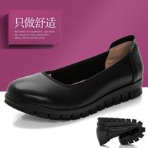 秋职业上班鞋女黑色空姐工作鞋工鞋不累脚软底圆头舒适平底皮鞋子