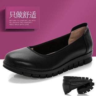 冬職業上班鞋女黑色空姐工作鞋工鞋不累腳軟底圓頭舒適平底皮鞋子