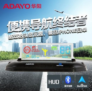 New ADAYO Huayang H2 OBD HUD HUD Universal phone connected to a Bluetooth GPS navigation H1