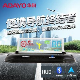 新品ADAYO华阳HUD抬头显示器H2 OBD通用手机连蓝牙GPS导航H1