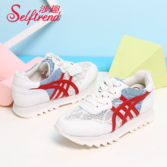 Fun fall 2015 involved new Korean version of bud silk yarn Forrest sports and leisure shoes running shoes surface T52629