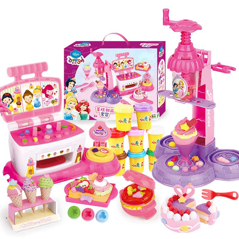 艺隆玩具专营店
