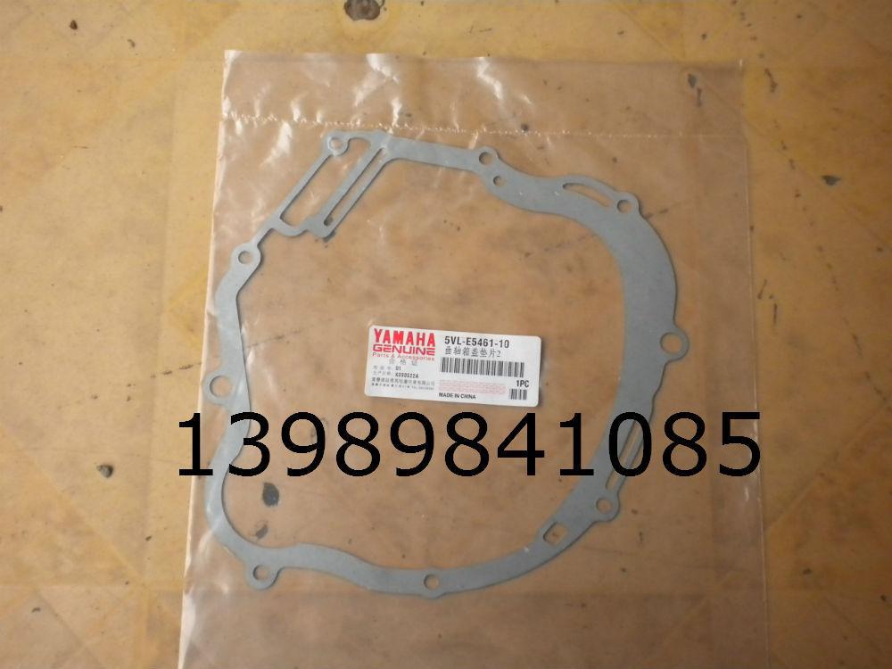 Yamaha мотоцикл частей/день сцепления 125 боковой крышки мат/edge/YBR125 сцепления Прокладка крышки прокладка