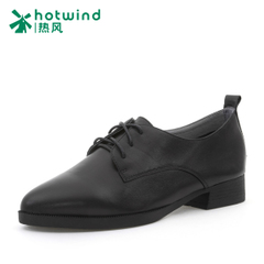 Hot spring and autumn 2015 leisure shoes suede leather ladies tipped crude with low shoes 71H5104