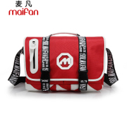 Maifan new Korean couple shoulder bag cool Messenger bags for men and women Board flashes College wind Messenger bag sports bag