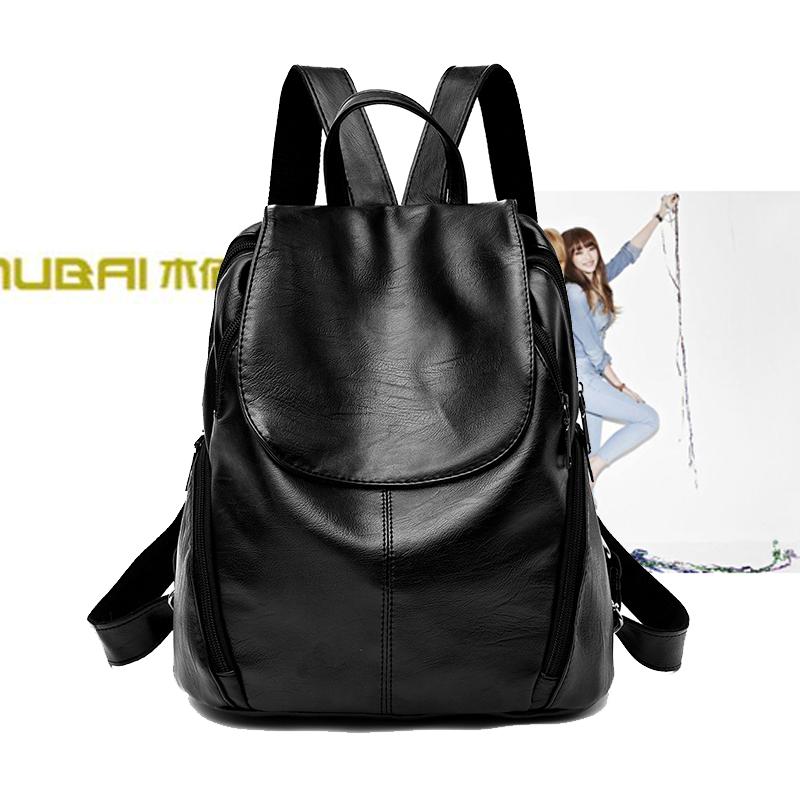 2017 новый приток ученый рюкзак корейский досуг простой фасон pu любитель путешествие большой потенциал рюкзак