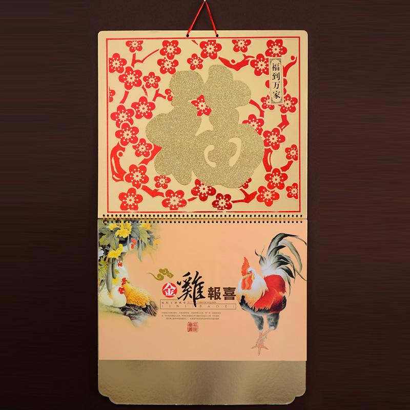 Вешать календарь сделанный на заказ 2017 курица большой шесть открыто слова благословения тег бизнес подарок месяц календарь реклама вешать календарь KK009
