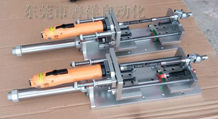 Автоматическая запереть винт шпиндель против автоматическая запереть винт машинально Z ось автоматическая запереть винт модули