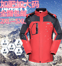 Autumn ski-wear, male waterproof windproof fleece jackets Outdoor fishing tourism mountaineering wear hypertrophy code package mail