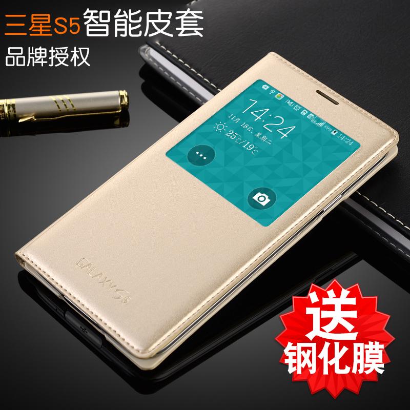 三星s5手机壳翻盖皮套男女款三星s5手机套三星s5后盖g9008v保护套