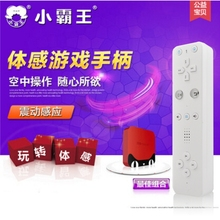 Little overlord body feeling game controllers Ali cloud OS Tmall magic box 1 s2 android intelligent TV set-top boxes flying squirrels