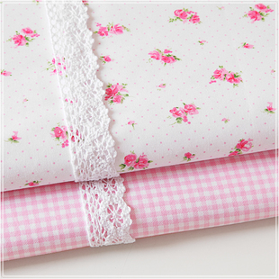 Korean cotton twill fabric bedding fabrics Floral Shuiyu pink grid bedding linen quilt handmade diy