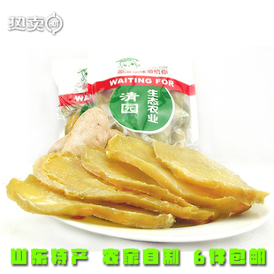 6 Shandong Shugan homemade sweet potato sweet potato dry dry farmers do not eat fat snacks 250g
