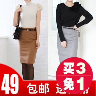 Winter new Korean Slim hip skirts woolen skirt career skirt skirts OL commuter XL