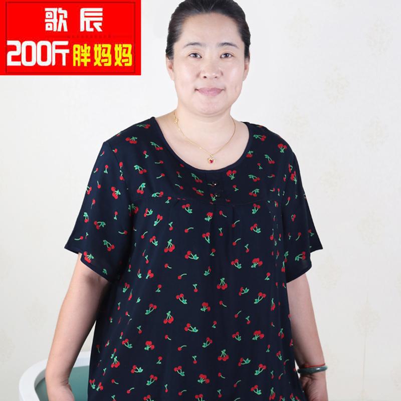 特大码宽松上衣加肥加大胖奶奶夏装200斤胖太太女装绵绸短袖t恤nv