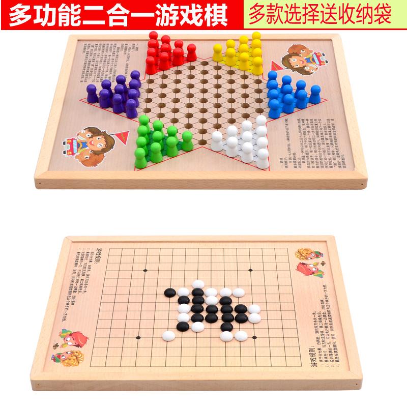 Шашки ребенок обучения в раннем возрасте головоломка младенец деревянный сын привел многофункциональный игра шахматы играть лотков и лестниц. пять сын шахматы змея шахматы