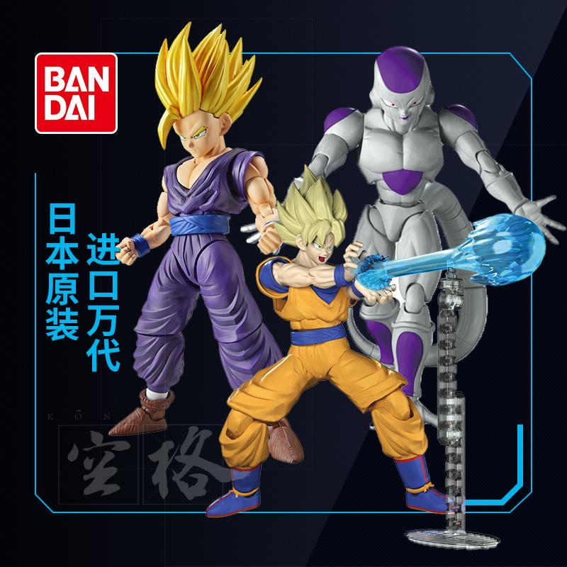 万代七龙珠拼装模型Figure-rise超级赛亚人4 孙悟空贝吉塔弗利萨