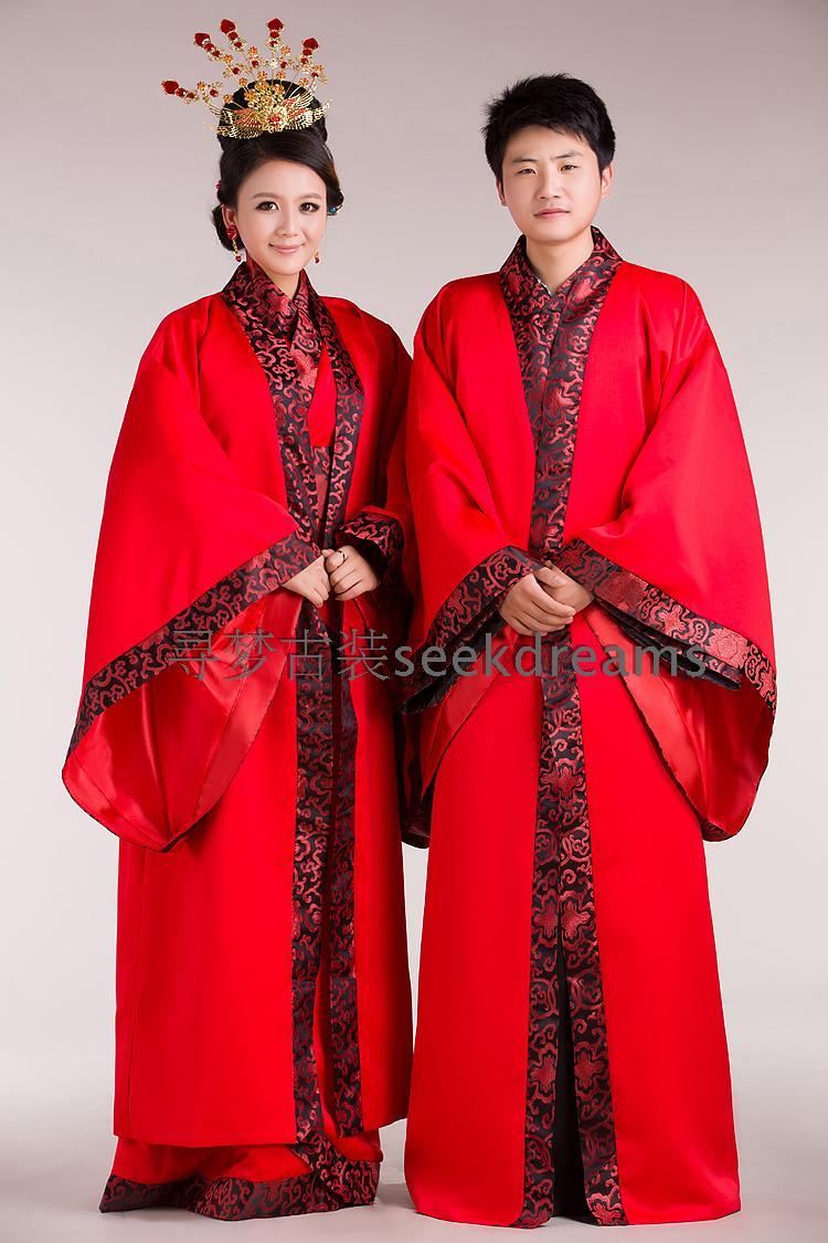 Национальная китайская одежда Артикул 41668973544