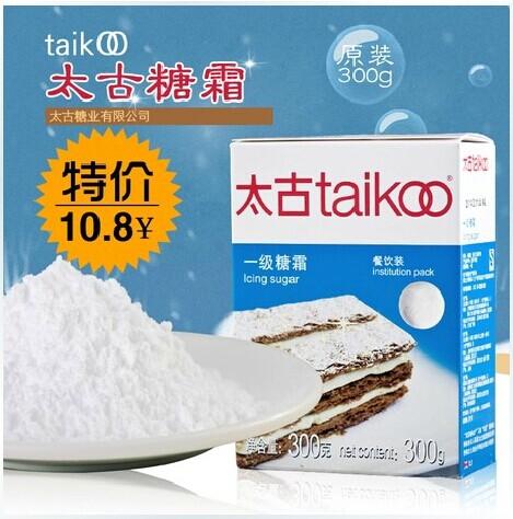 太古特细糖粉糖霜300g 烘焙糖粉 面包饼干 猫猫烘焙原料 皇冠实体