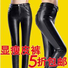 Add gold velvet one-button zipper tall waist tight qiu dong pu leather pants female leggings pants outside foot big yards