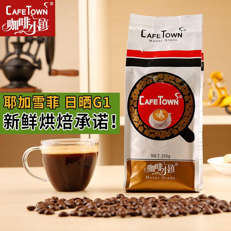 Cafetown кофе город ангстрем пробка русский шекспир ура плюс снег филиппины день солнце G1 кофе фасоль может мельница кофе порошок