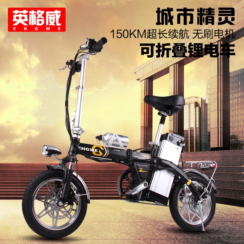 Инге престиж P8 поколение привод сложить электромобиль 48V литий электрический велосипед поколение привод сокровище поколение привод король 12|14 дюймовый помогите
