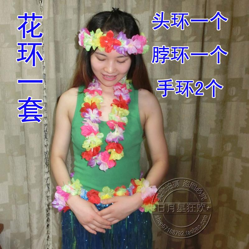 Составить танец может гавайи гирлянда гавайи юбки производительность установите 4 наборы гирлянда браслет шея кольцо