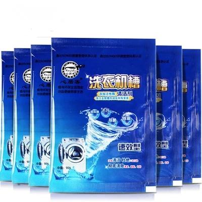 買5送1 洗衣機清洗劑殺菌除垢滾筒內筒洗衣機槽清潔劑 單包裝
