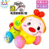 Отдел музыки музыка ползучий небольшой насекомое ребенок школа ползучий игрушка младенец младенец ребенок головоломка обучения в раннем возрасте игрушка 6-12 месяцы