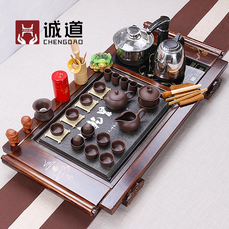 誠道 整套茶具套裝 原礦紫砂冰裂功夫茶具電熱爐家用實木茶盤
