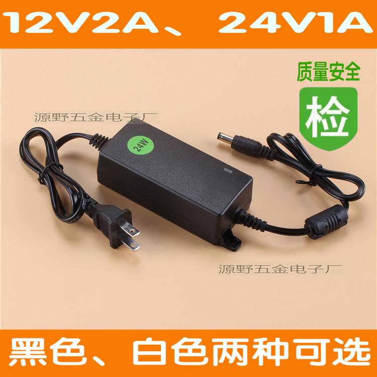 12V2A адаптер питания 24W постоянный ток DC регуляторы трансформатор зарядное устройство монитор видео машинально переключатель источник питания
