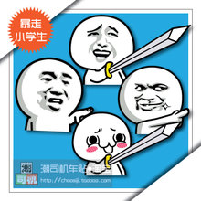 Tide driver outbreak comic expression Elementary school students hold sword series Don't go school Funny teasing sticker