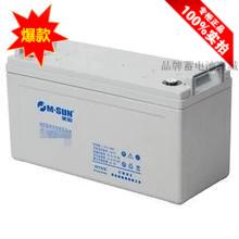现货美阳蓄电池 M.SUN 6-FM-200 12V200AH蓄电池 太阳能专用电瓶