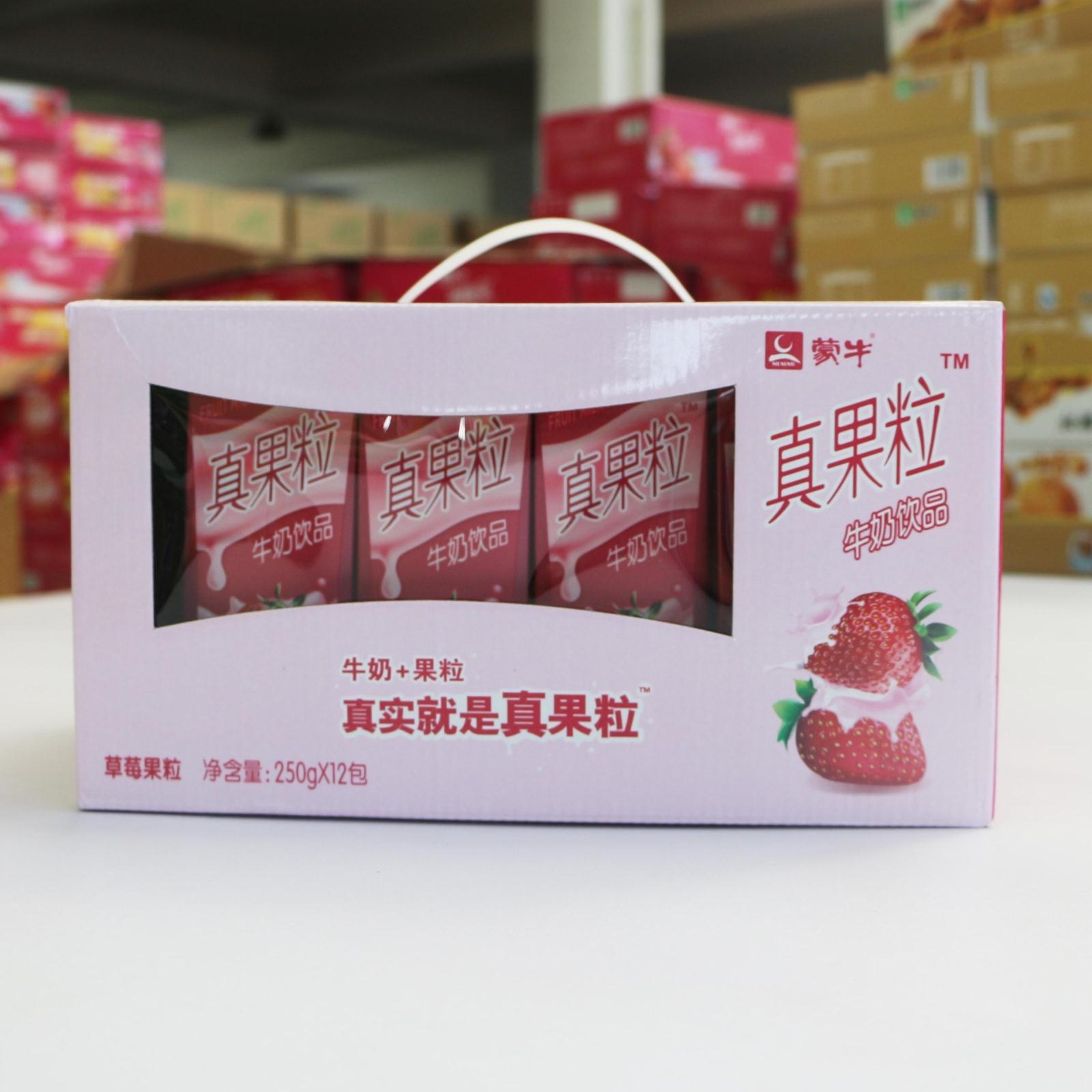 【蒙牛 】9月份蒙牛真果粒草莓口味牛奶250ml times 12盒