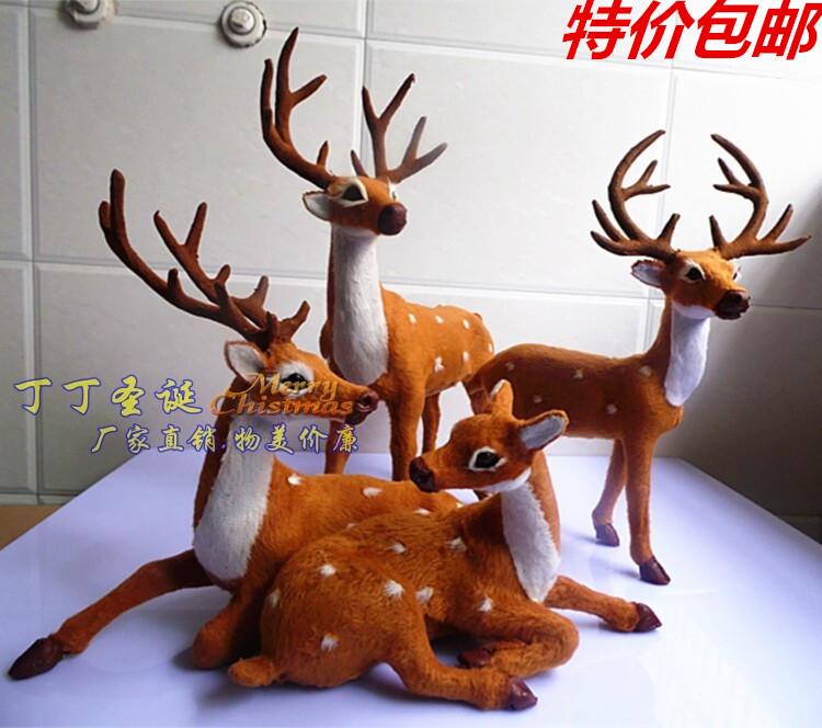 Рождественские украшения оленей любителей стекаются олени украшения Рождество Рождественские украшения пару олень олень