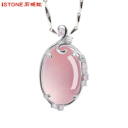Stone pink Furong ice kind of short female S925 Silver Pink Crystal Necklace pendant necklace