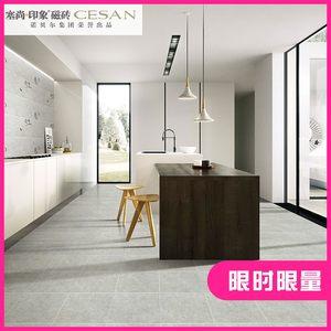 诺贝尔瓷砖仿古砖新中式 亚光砖地砖厨房卫生间防滑CN32619念奴娇