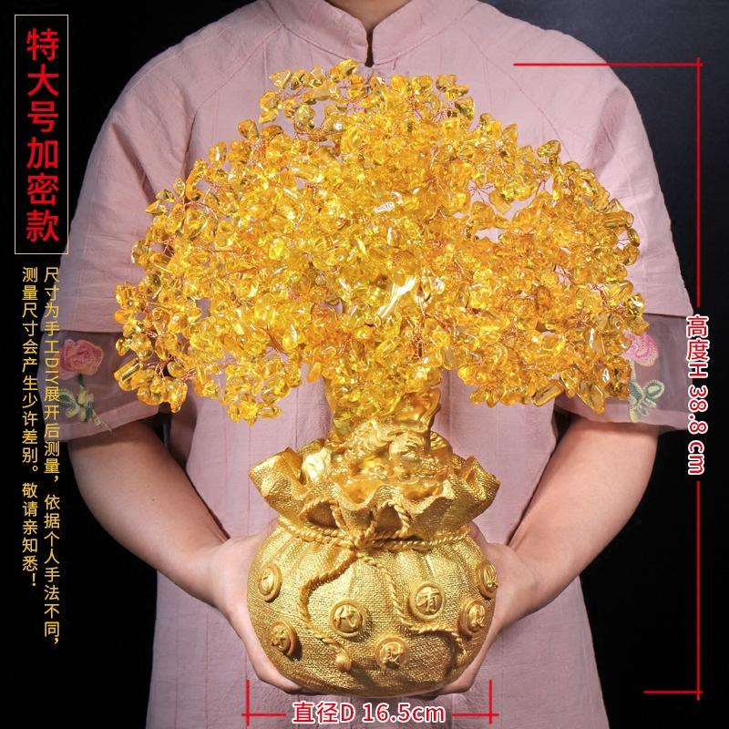 黄水晶办公室酒柜装饰品开业礼品招财摆件摇钱树客厅电视柜发财树