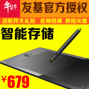 Friends of the base HuiYing G5 tablet drawing board hand painted board computer electronic hand writing input ps painted plate drawing board