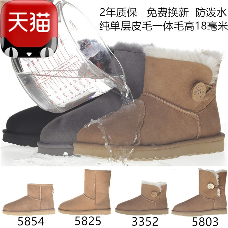 Snow Boots Australia fur one real wool boots snow boots splash proof antiskid 5803 couple Boots Mens snow boots