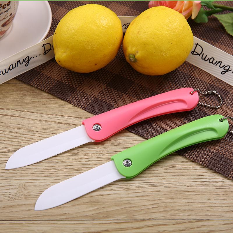 10月14日最新优惠陶瓷刀折叠随身迷你家用旅行小刀