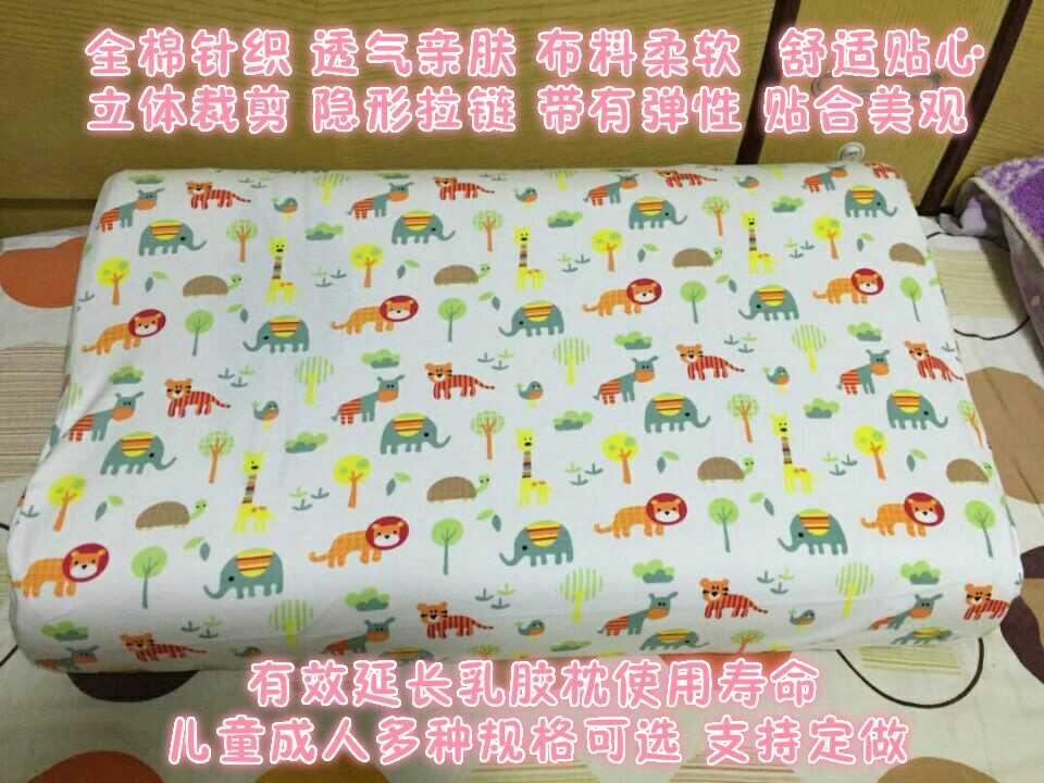 Таиланд эмульсия подушка наборы фиксированной сделать матч обещание сон сейф свинья эластичные хлопок для взрослых ребенок подушка памяти наволочка бесплатная доставка