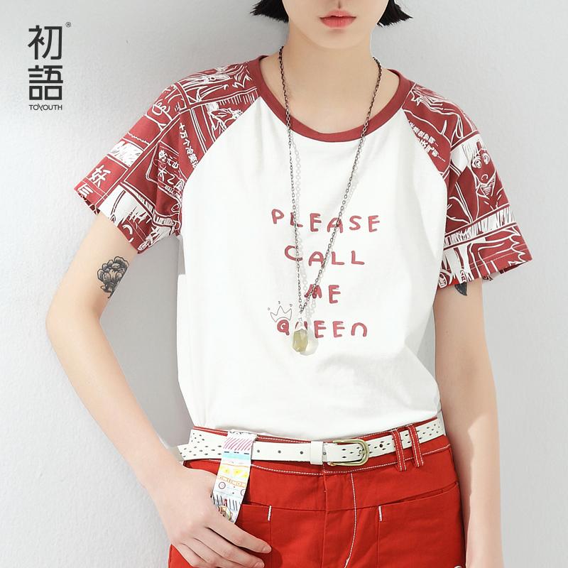 初语2016夏装新品宽松短袖圆领印花文艺女装卡通大码T恤清仓上衣