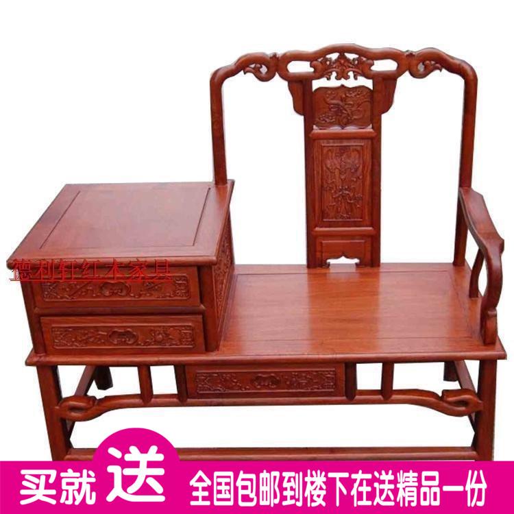 Красное дерево мебель палисандр телефон несколько маленький столик дерево ремень кресла телефон несколько еж розовое дерево китайский стиль угловой