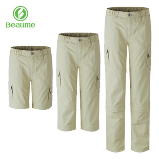 Beaume US quick drying pants male and female models outdoor climbing pants three pieces detachable pants breathable pants shorts