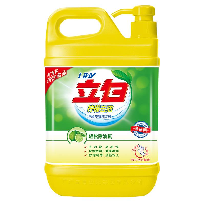 【 рысь супермаркеты 】 стоять белый лимон идти нефть чистый хорошо 1.5kg в бутылках не больно рука еда использование овощной фрукты чистый