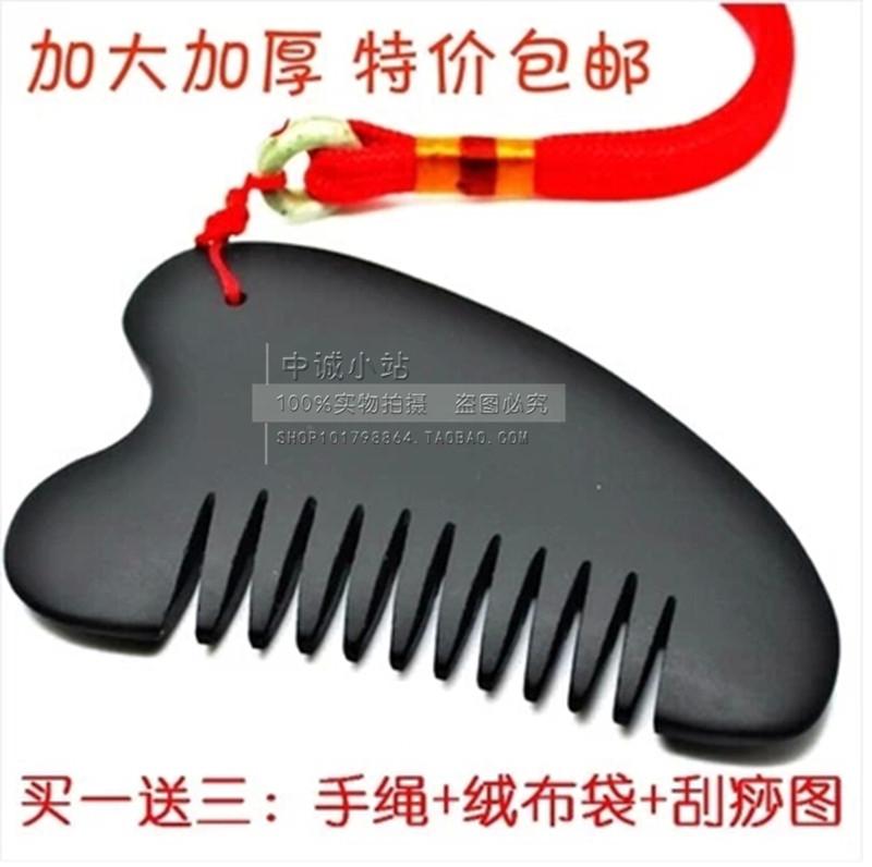 Подлинное SI-bin Бянь каменный гребень гребень естественномонопольных сокращены камень квасцов каменной головы массаж гребень предотвратить потерю волос