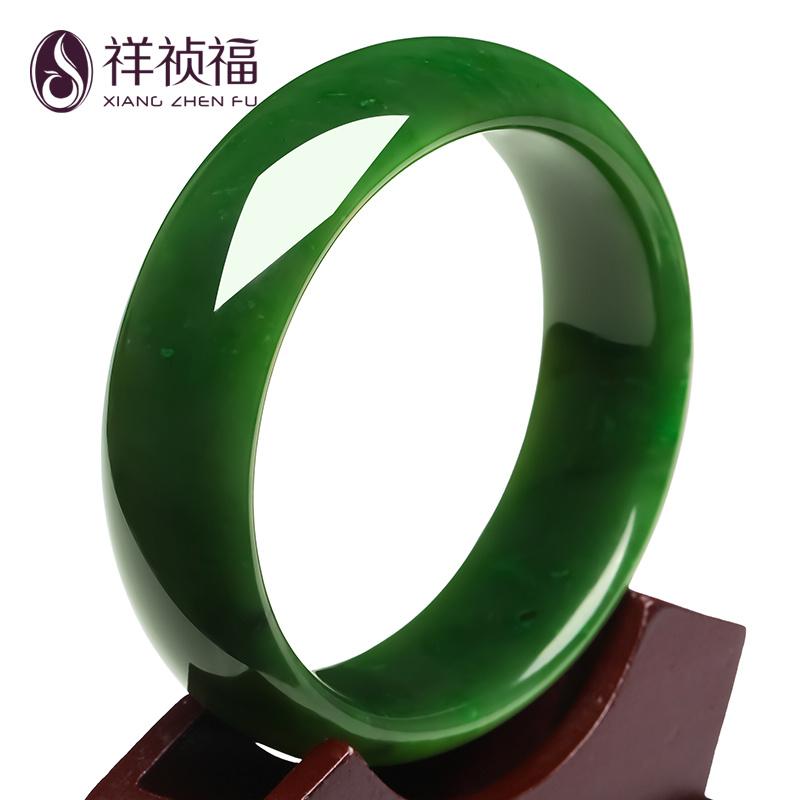 Благоприятный благоприятный благословение уезд хотан джаспер браслет природный синьцзян женские модели браслет сын шпинат зеленые овощи нефрит нефрит устройство ювелирные изделия подлинный